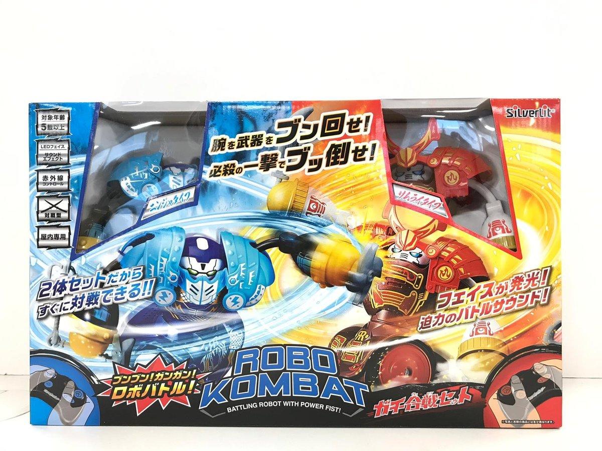 Robo Kombat Twin Pack (Samurai Version)