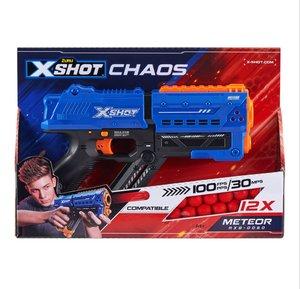 X-Shot 6發連射玩具槍 (12枚圓球子彈)