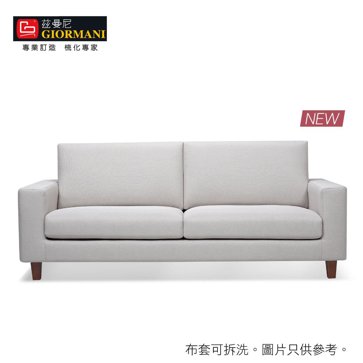 ALTAIR TM5410 - 3-Seater Junior Fabric Sofa