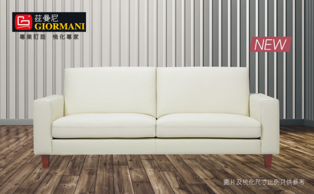 GIORMANI - MARTH TM7414 - 3-Seater Junior Half Leather Sofa (Ivory)