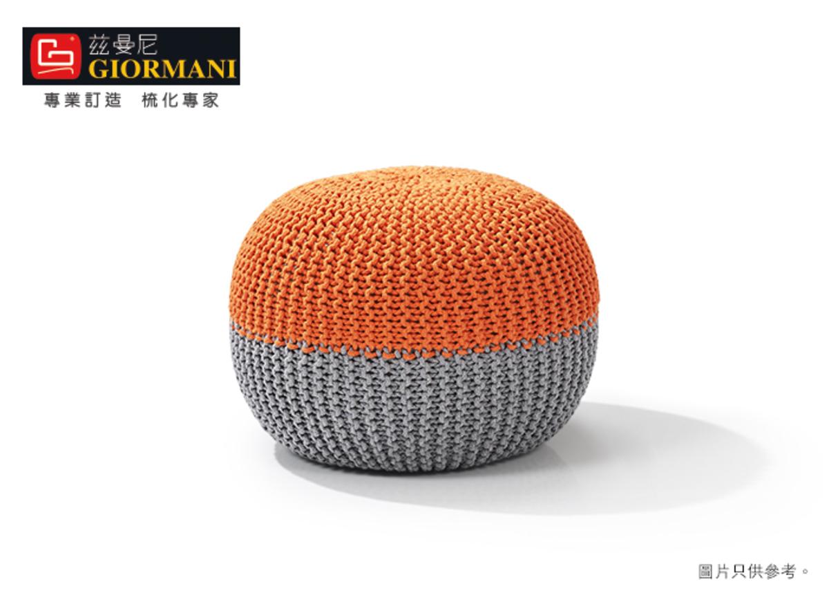 Bean Bag (Orange + Grey)