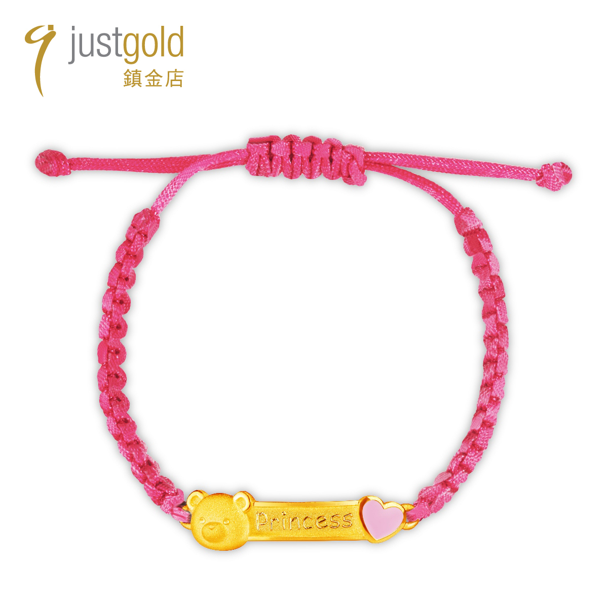 Baby Bear Collection: 999.9 Gold Chinese Enamel Bracelet (Girl)