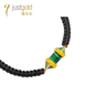 Mystery Collection: 999.9 Gold Malachite Bracelet (Special edition)