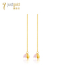 Pinkish: 999.9 Gold Glass Earrings