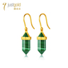 Mystery Collection: 999.9 Gold Malachite Earrings (Special edition)