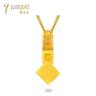 Rock & Roll Stud: 999.9 Gold Glass Pendant (Cuboid)