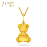 Party Fun Collection: 999.9 Gold Chinese Enamel Pendant (Bear)