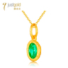 Firefly Collection: 999.9 Gold CZ Pendant(Green)