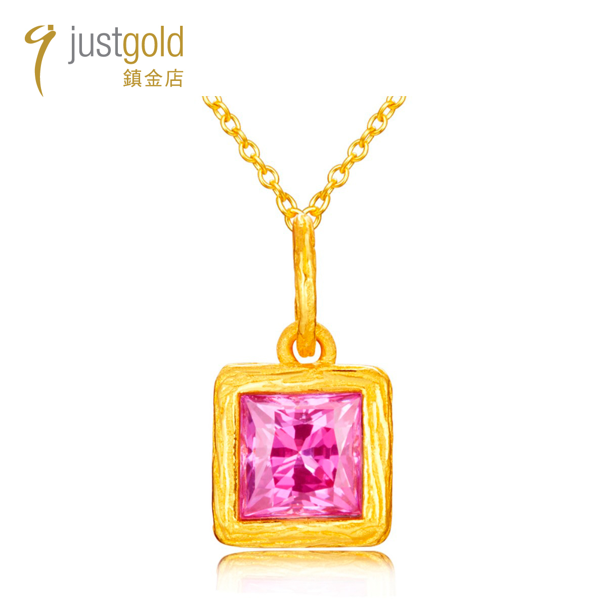 Firefly Collection: 999.9 Gold CZ Pendant(Purple)