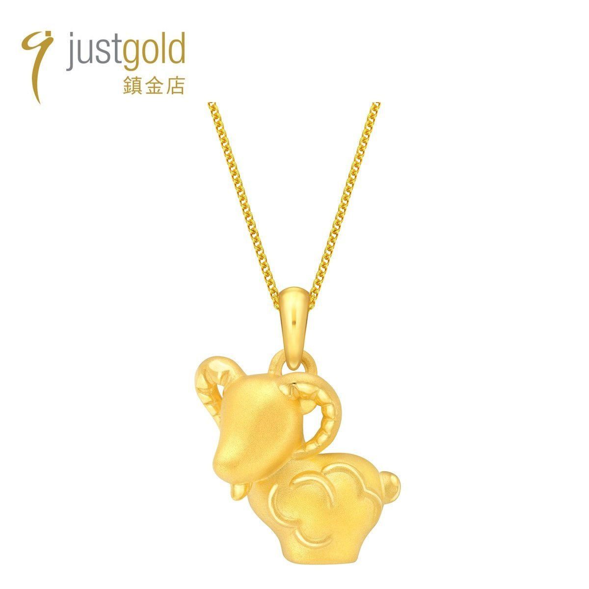 Happiness Zodiac Collection: 999.9 Gold Pendant (Sheep)