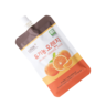 Orgaing Orange Juice 20 packs in Gift box