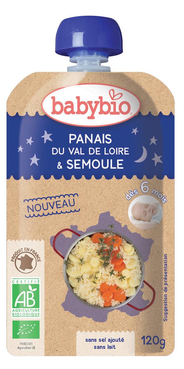 法國有機歐洲蘿蔔麥蓉