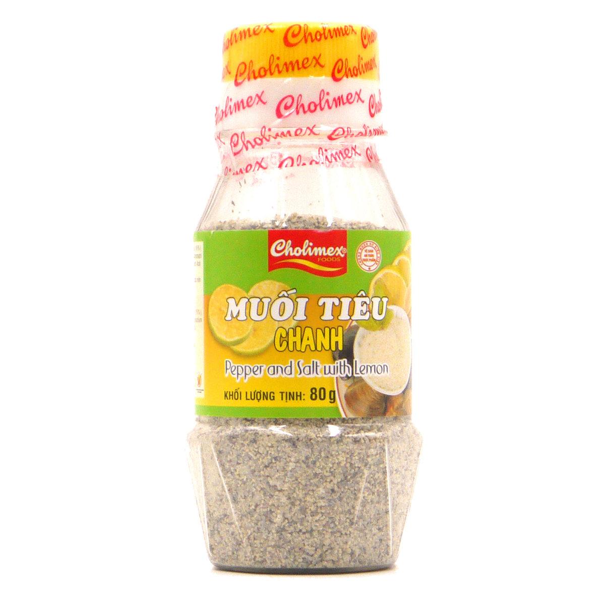 越南青檸味胡椒鹽