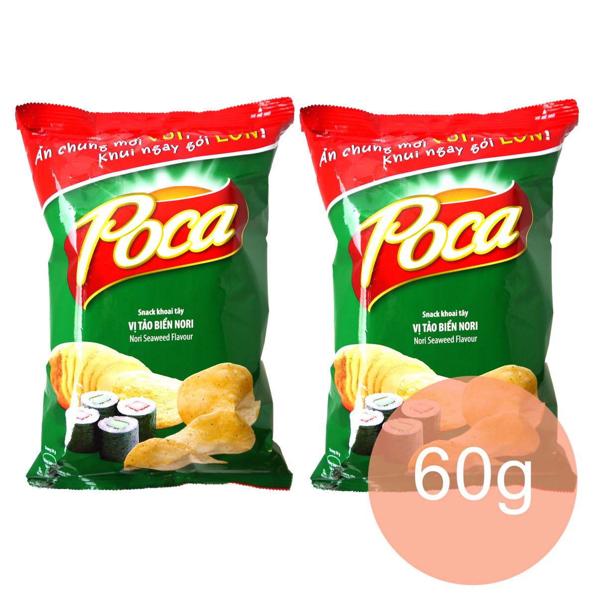【2包】海苔紫菜味薯片 (60g)
