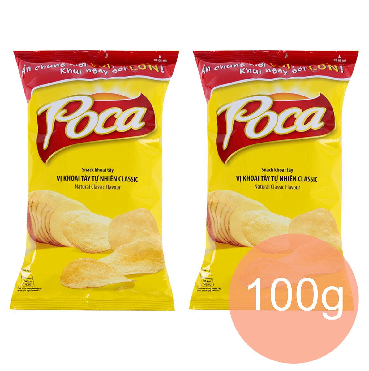 【2包】原味馬鈴薯片 (100g)