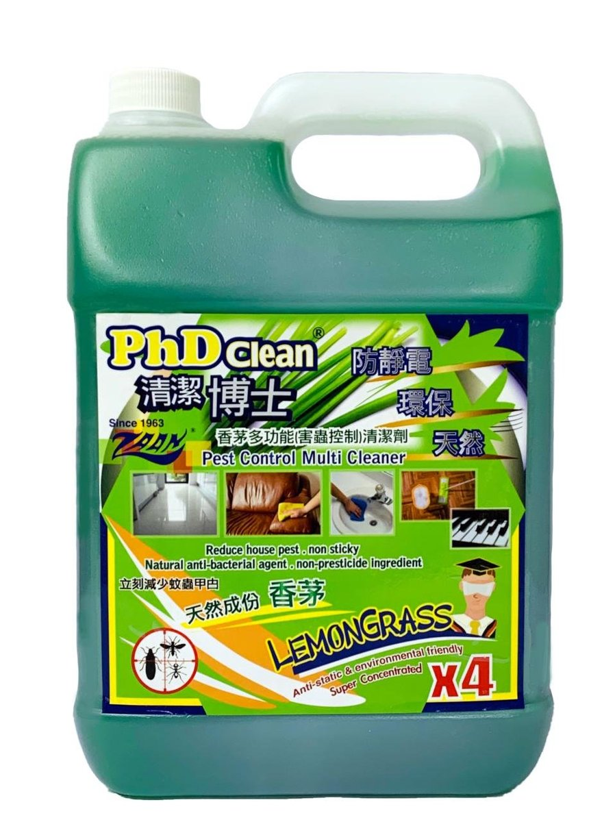 4.5公升 香茅多功能(害蟲控制) 清潔劑