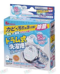 Aimedia Aimedia 洗衣機泡泡清潔劑 (滾桶式洗衣機專用)  - 50克x3