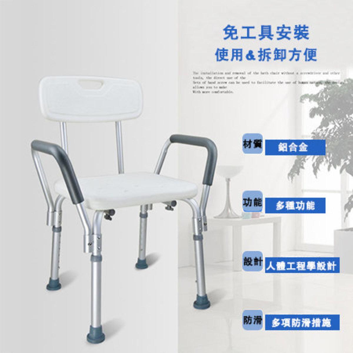 高扶手靠背沐浴椅 (白色) MR3052