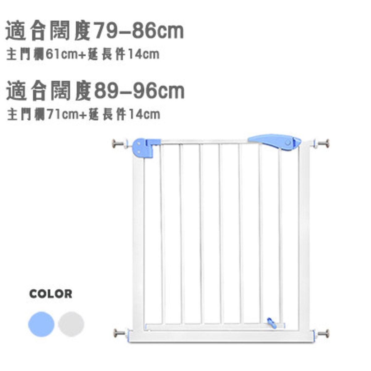 兒童安全防護門欄連延長件 61+14cm (灰色) RG861-02-14