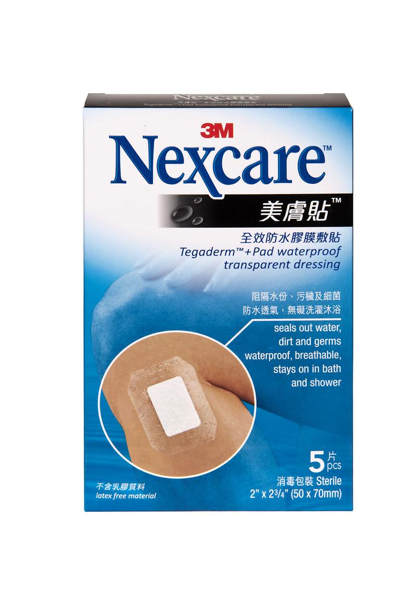 Nexcare™美膚貼™全效防水膠膜敷貼50 x 70毫米(4891203062256)