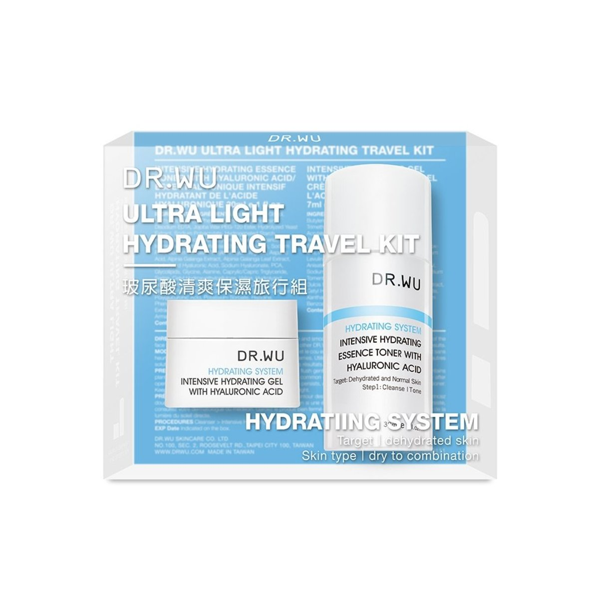 Ultra Light Hydrating Travel kit (Parallel Import)