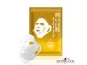 Golden Regenerate Double Hanging Mask 10 Pieces/Box