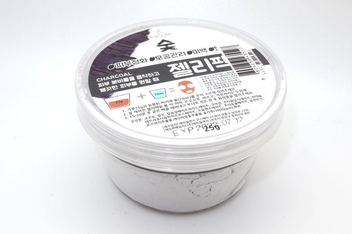 韓國軟膜粉 25g - 竹炭
