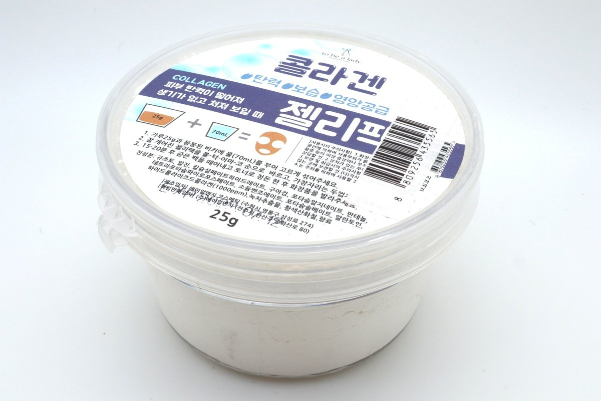 韓國軟膜粉 25g - 膠原蛋白