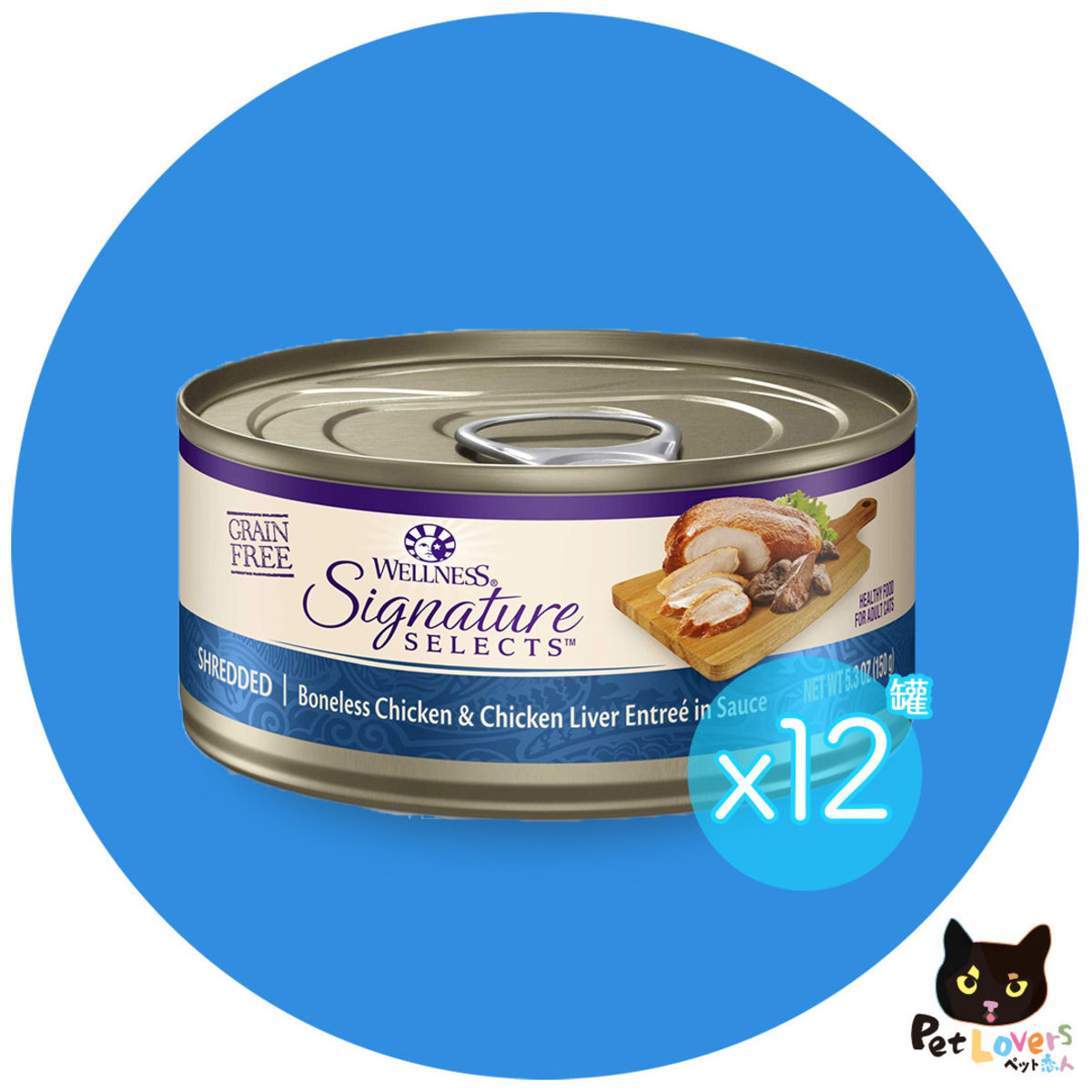 SIGNATURE SELECTS Shredded Chicken & Chicken Liver 2.8oz