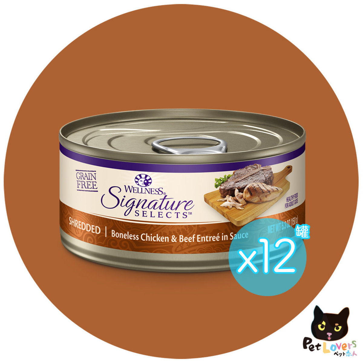 SIGNATURE SELECTS Shredded Chicken & Beef 2.8oz