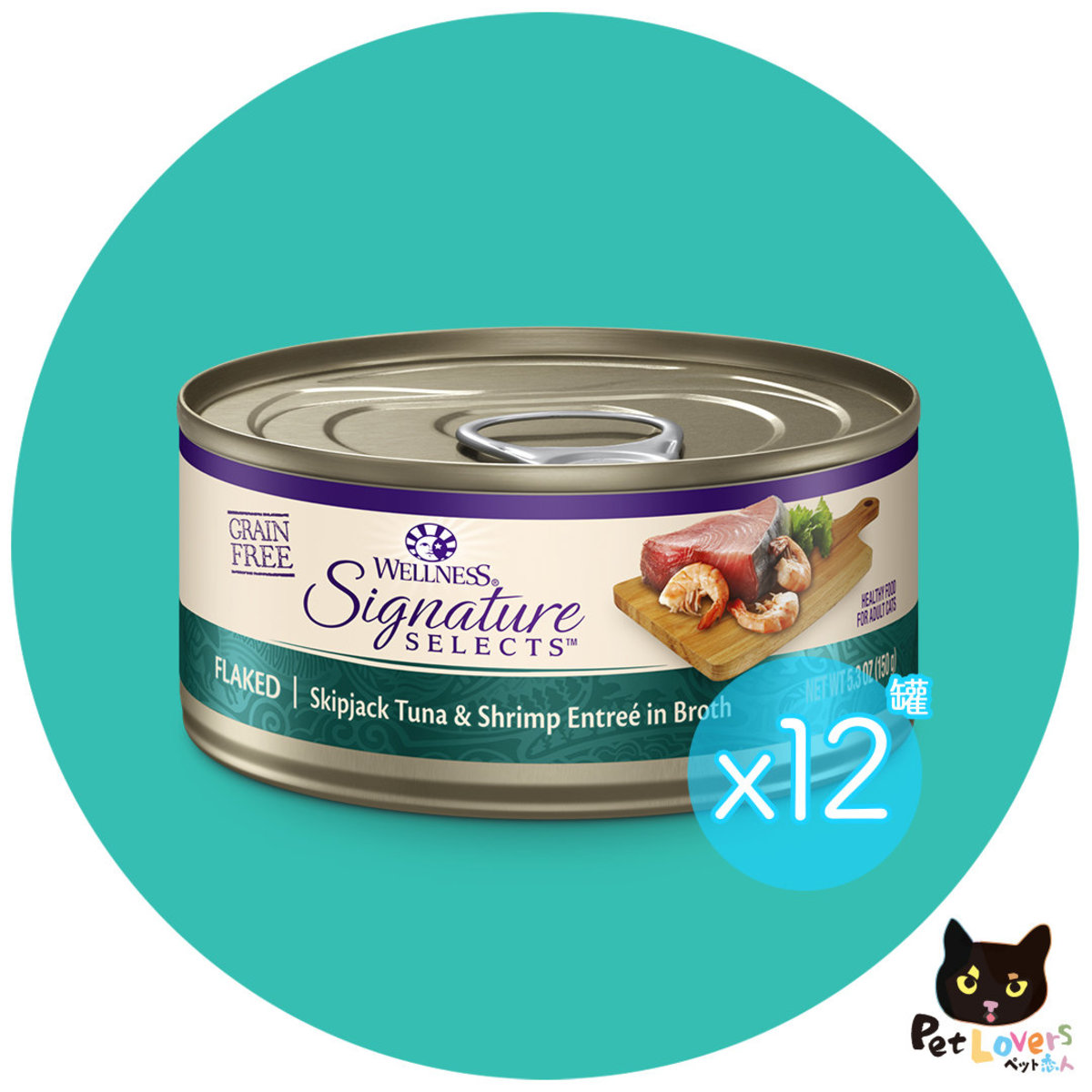 SIGNATURE SELECTS Flaked Skipjack Tuna & Shrimp 2.8oz