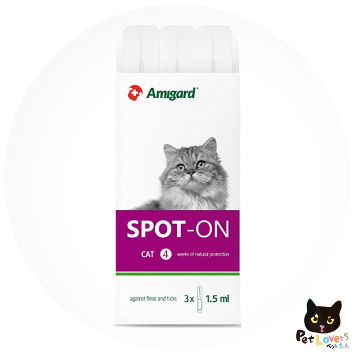 Spot-on for Cat Over 2months or Older