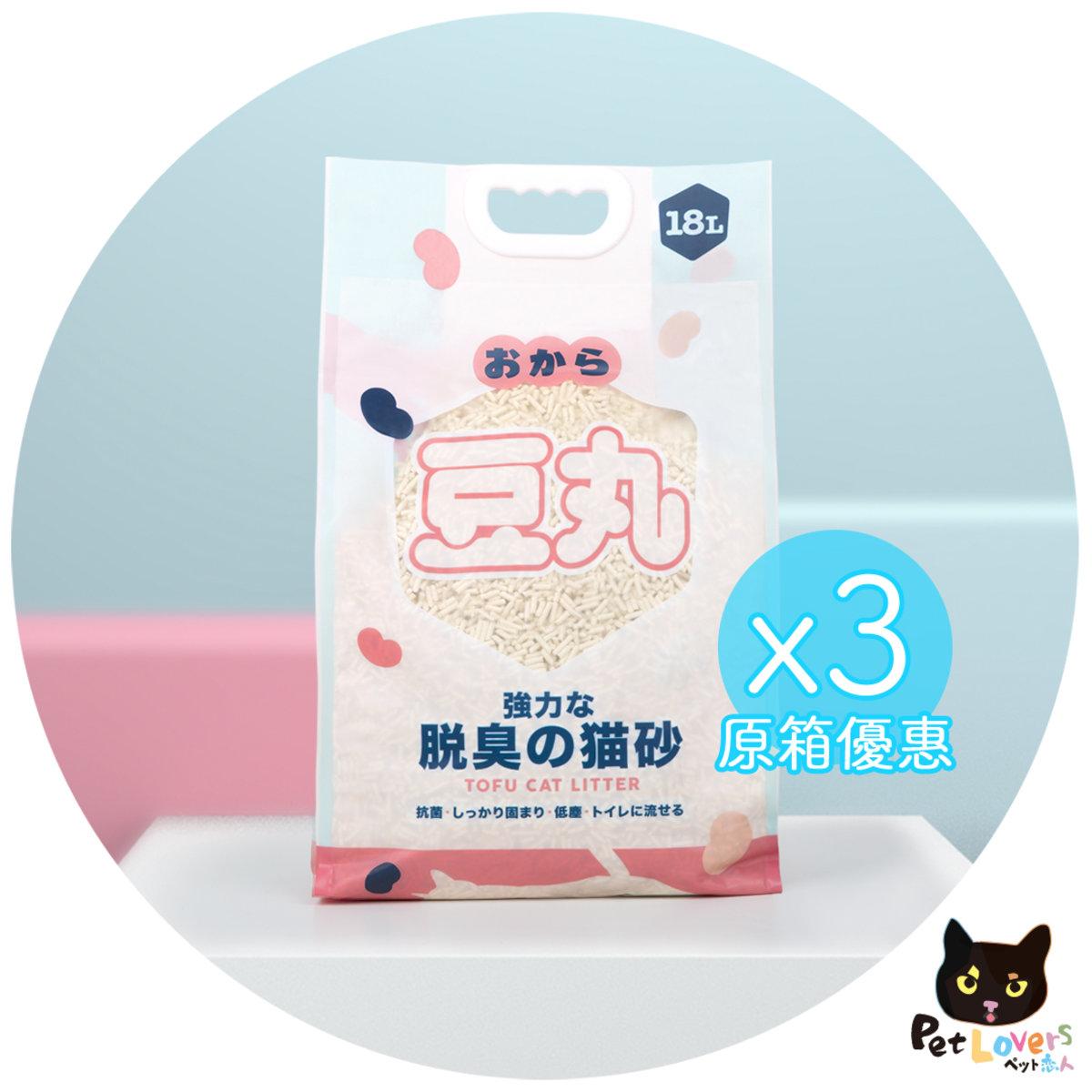 天然原味豆腐貓砂18L x 3 無塵推介