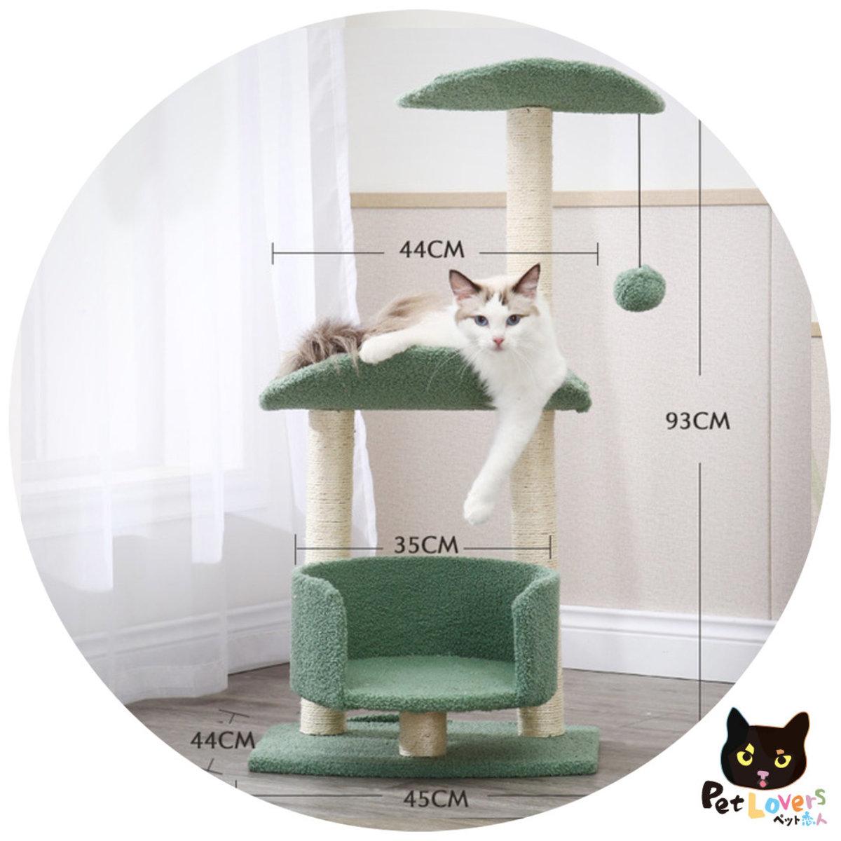 Cat Platforms - 雙葉並蒂款