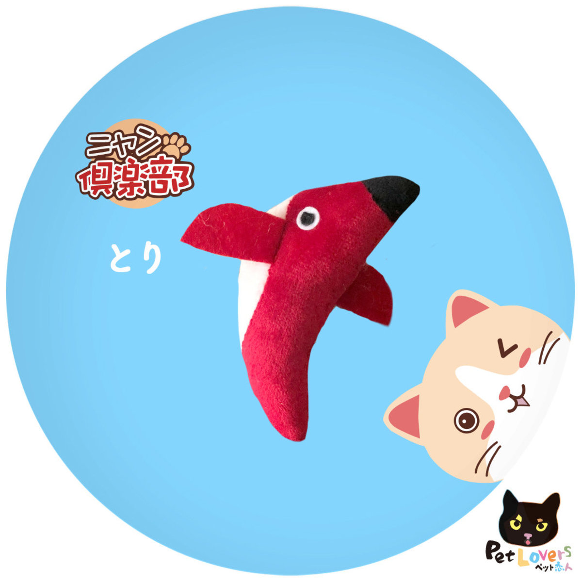 Catnip toy pillow - bird