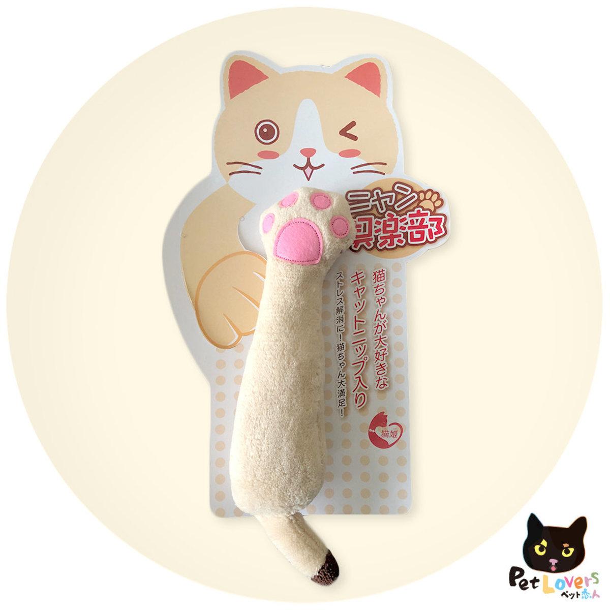 Catnip toy pillow - Cat claw