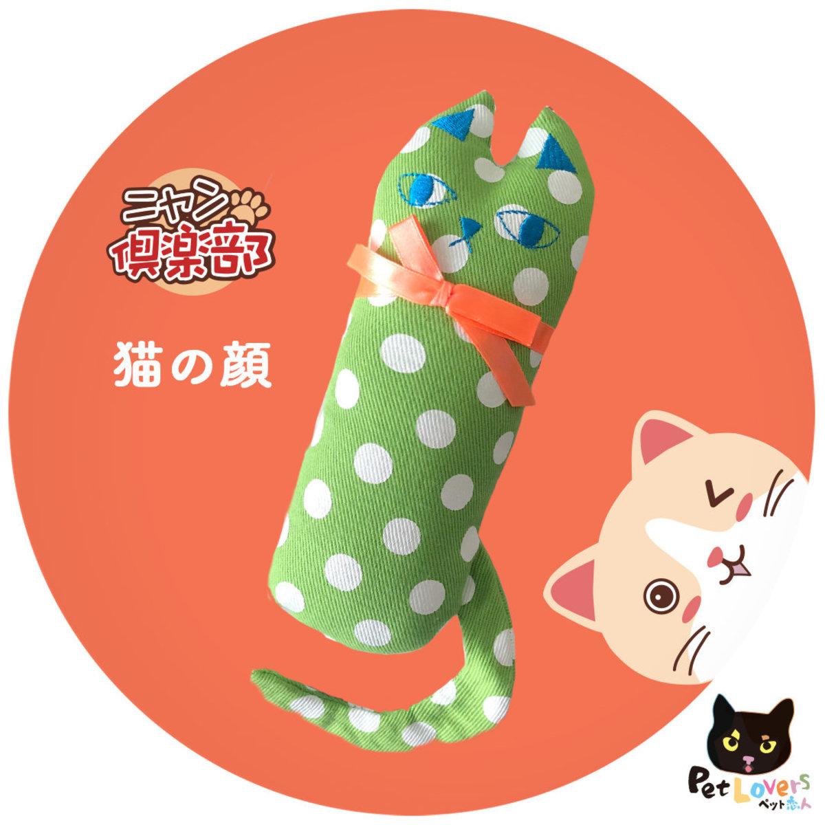 Catnip toy pillow - Cat (Random Colors)