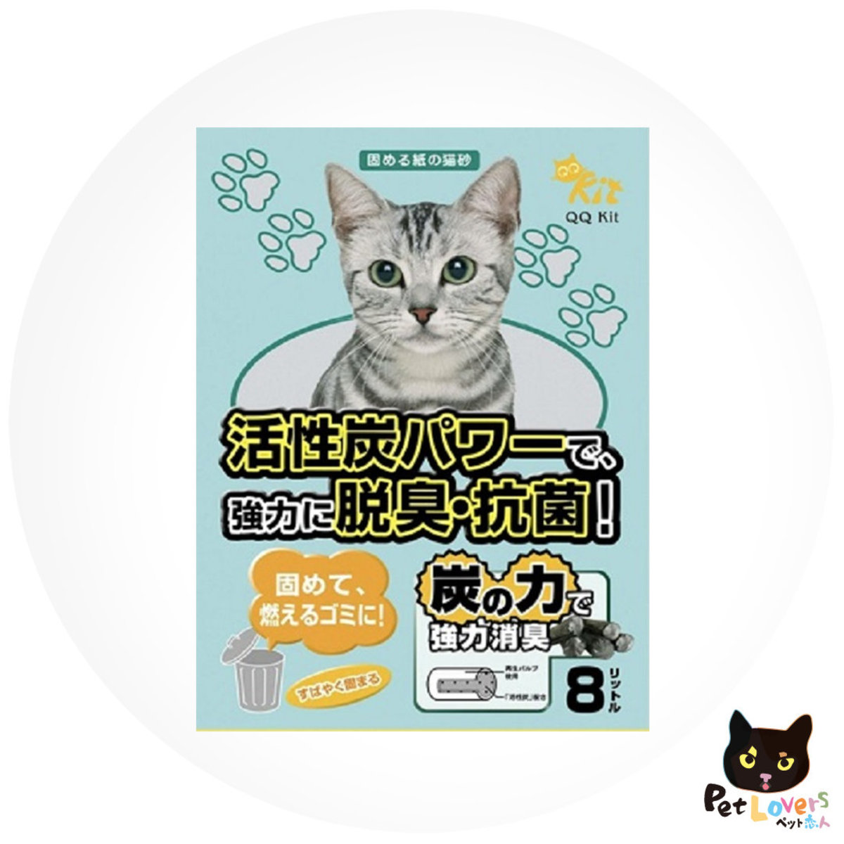 Qqkit - 活性炭紙貓砂 8L