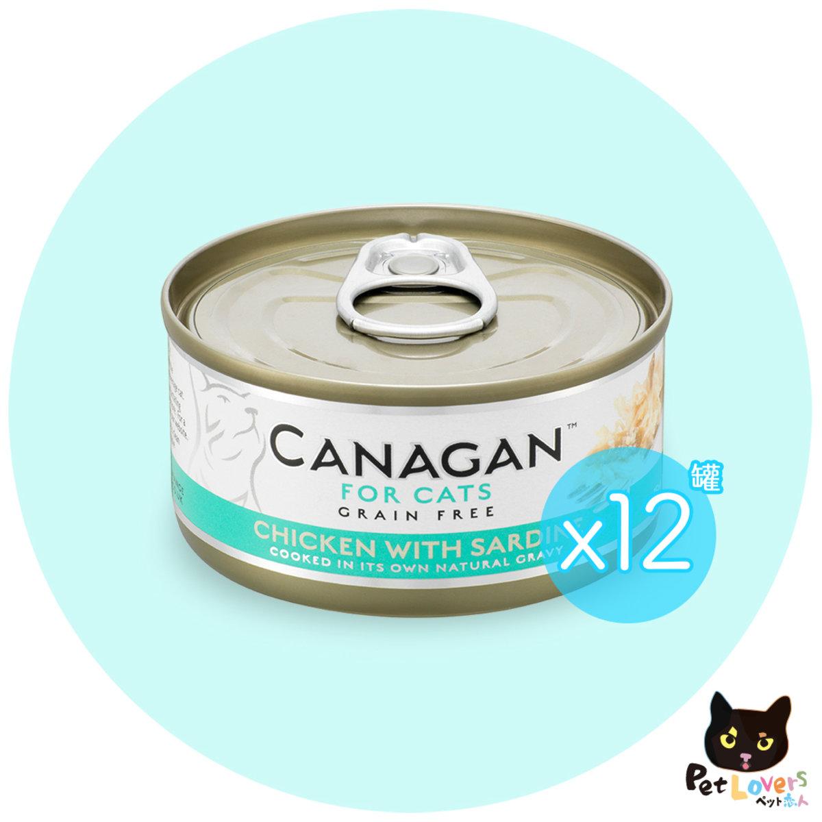 雞肉+沙甸魚 無穀物主食貓罐  75g
