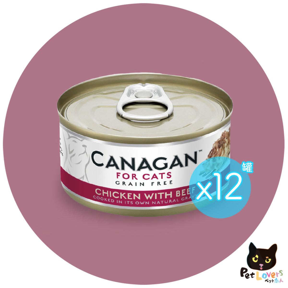 雞肉+牛肉 無穀物主食貓罐 75g
