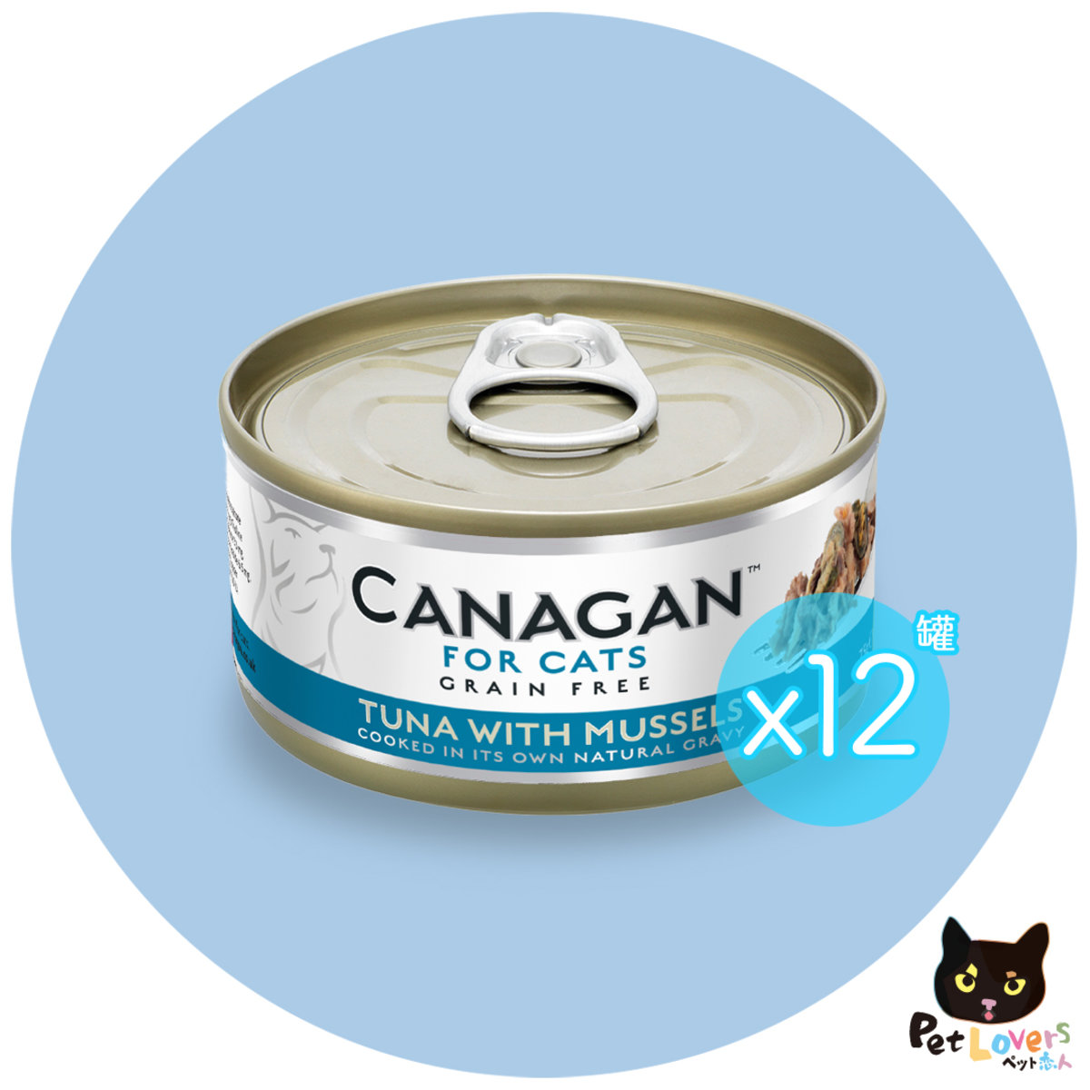 Tuna with Mussels Grain-free Wet food