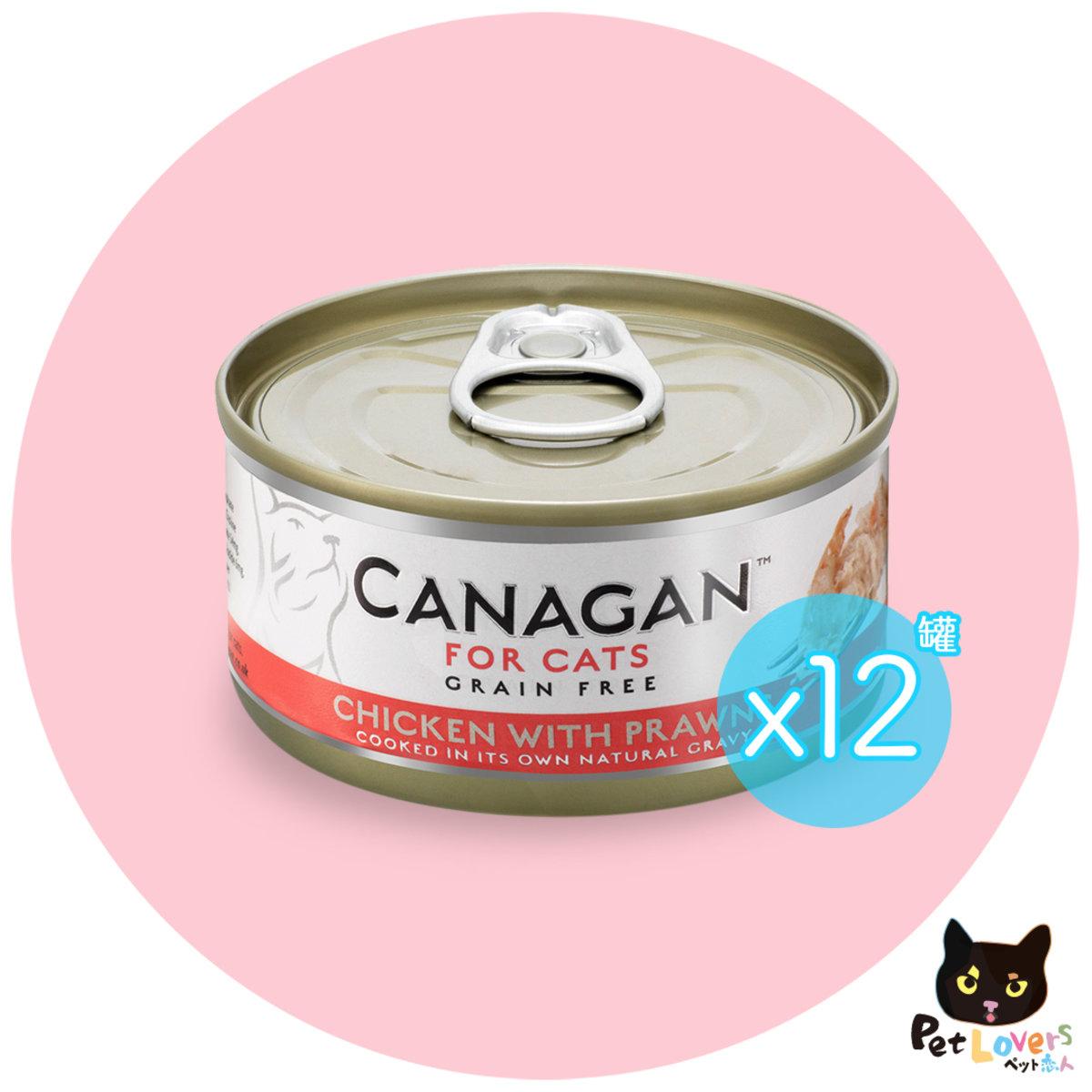 雞肉+蝦 無穀物主食貓罐 75g