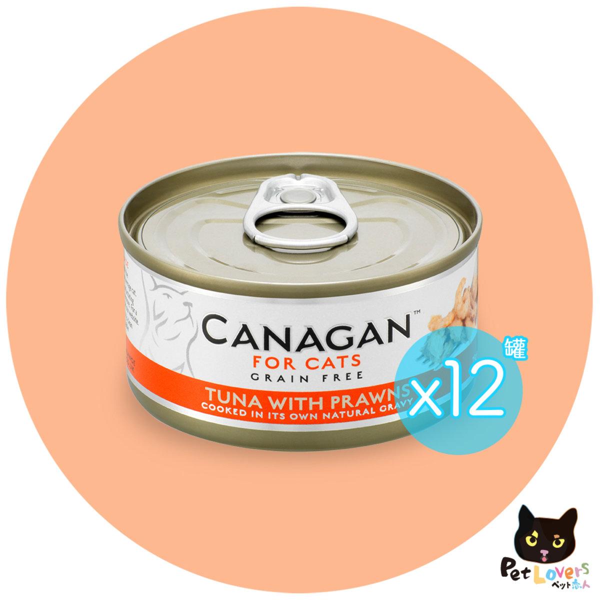 吞拿魚+大蝦 無穀物主食貓罐 75g