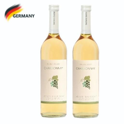 Single Origin White Grape Juice - Chardonnay (Italy - Apulia) 700ml x2