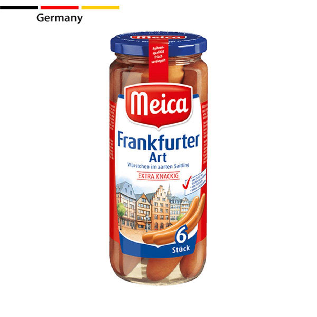 法蘭克福香腸 - 煙燻豬肉 - 6條 - 540G  (平行進口)