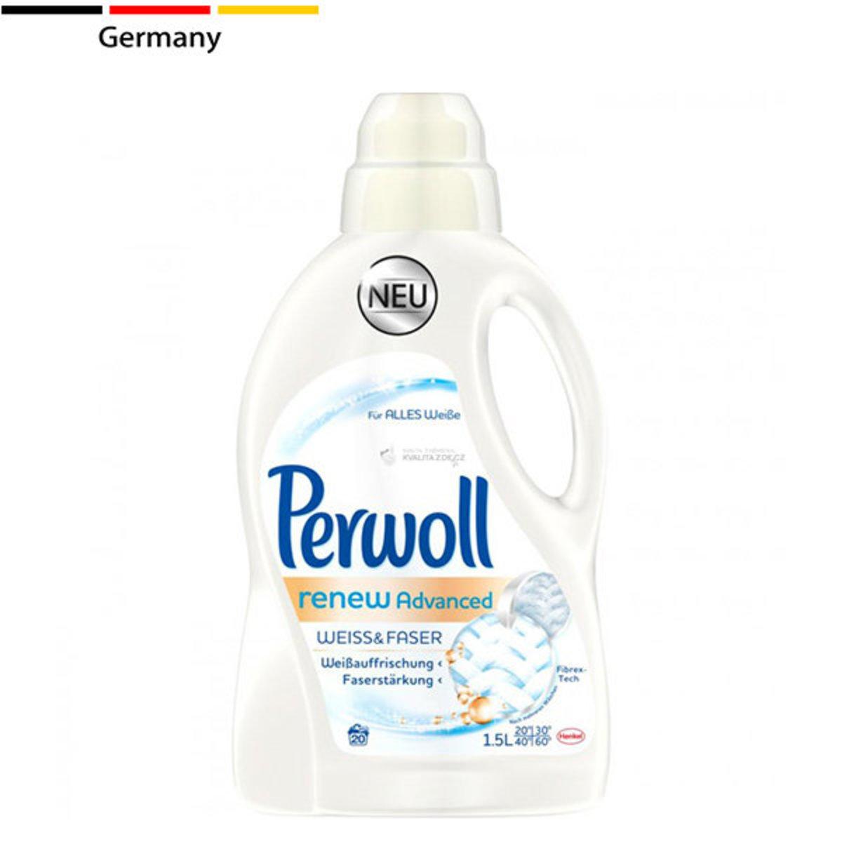 白色衣物修護洗衣液 - 白色衣物適用 - 1500ML  (平行進口)