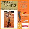 Japan ATSUGI Atsugitaitsu 140 denier black L ~ LL x 4 packs