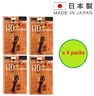 Japan Atsugi Tights 40 Denier Black M-L Size 2 pairs x 4 packs