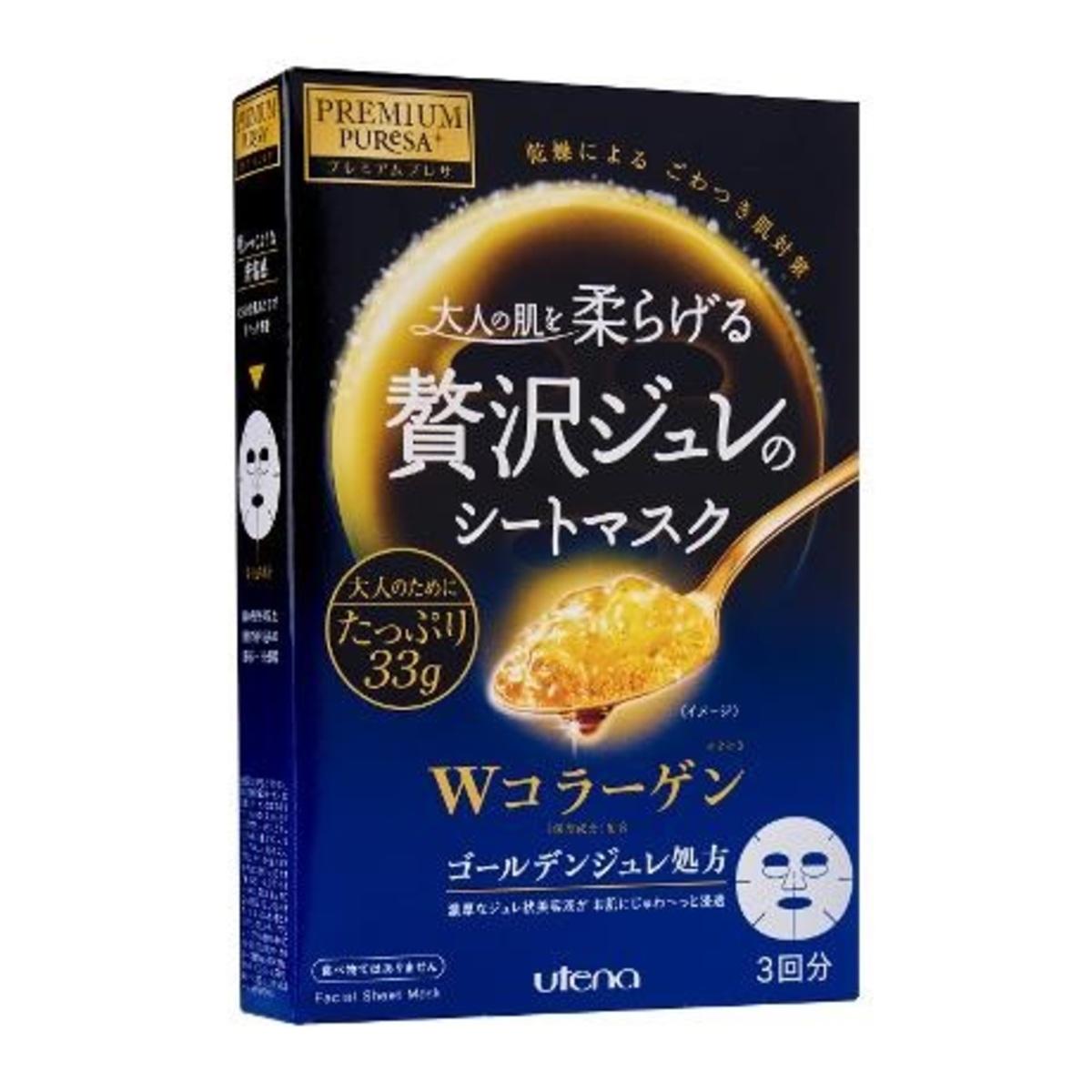 Utena - 日本 佑天蘭 Utena Premium Puresa 黃金凝膠面膜(雙重膠原蛋白)(藍色)3片裝