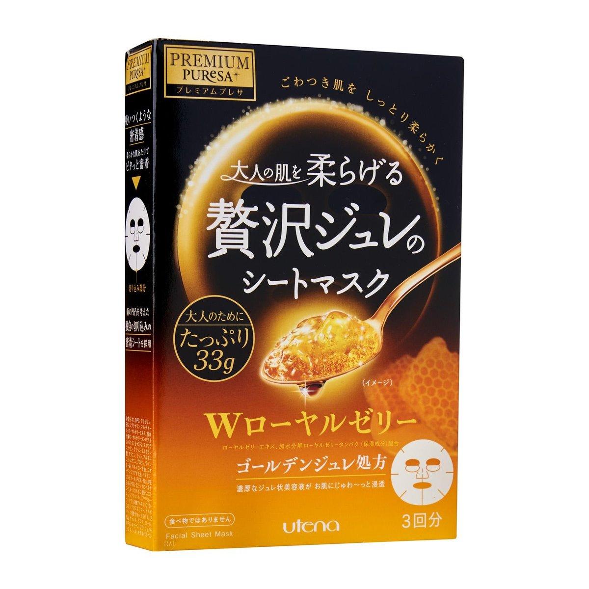Utena - 日本 佑天蘭 Utena Premium Puresa 黃金啫喱面膜(蜂王漿)(黃色)3片裝
